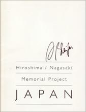HN-Memorial-Project-218